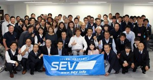 SEV総合研修会_集合
