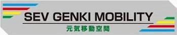SGM ロゴ