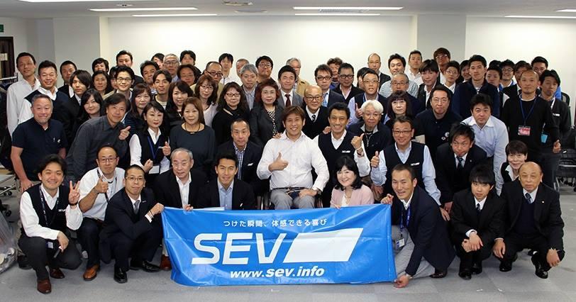 2018年上期SEV総合研修