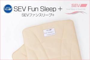 SEV FunSleep+_WFN