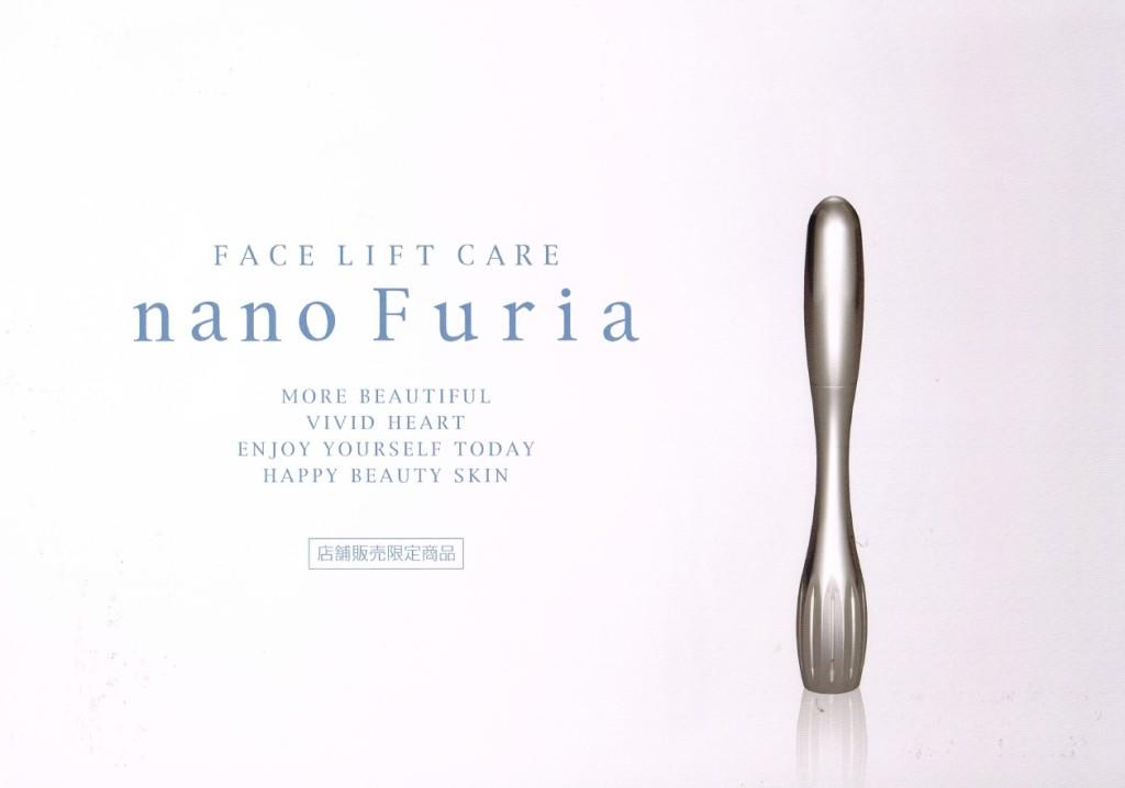 nanoFuria_Panf1